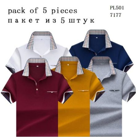 Top Quality White POLO Shirt Men